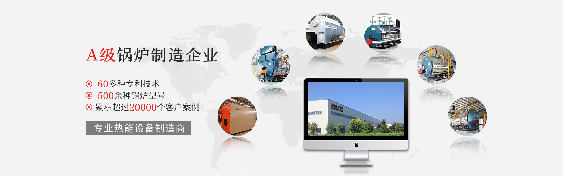燃气尊龙官网使用访问zd207生产厂家
