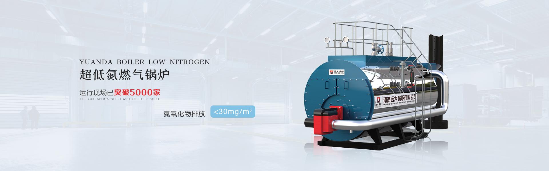 低氮燃气尊龙官网使用访问zd207
