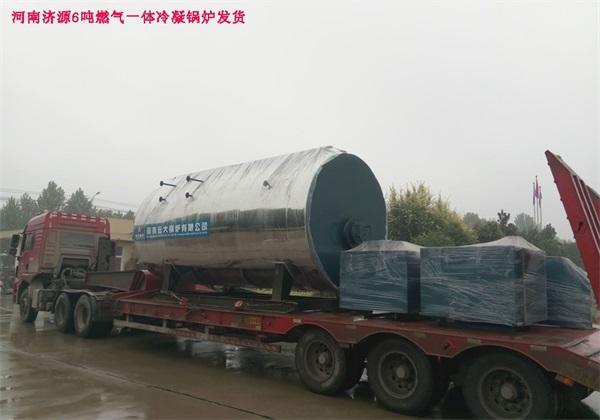 6吨燃气尊龙客服发往河南济源