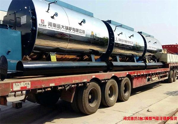 3台2吨燃气尊龙客服发往河北廊坊