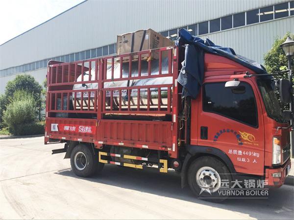 1吨低氮燃气尊龙官网使用访问zd207发往山东邑盛盐业