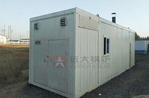 黑龙江大庆油田2吨集装箱式燃气尊龙官网使用访问zd207项目