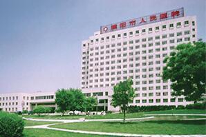 河南濮阳人民医院两台8吨燃气冷凝尊龙官网使用访问zd207