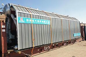 洪都拉斯纺织厂15吨燃煤尊龙客服