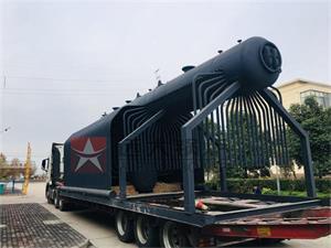 SZL14-1.25/115/70-SCII 生物质热水尊龙官网使用访问zd207发往辽宁锦州