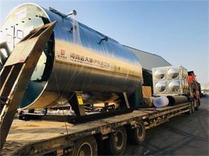 4吨燃气尊龙客服发往北京