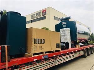 YY(Q)W型4吨燃气导热油尊龙官网使用访问zd207发往河南洛阳