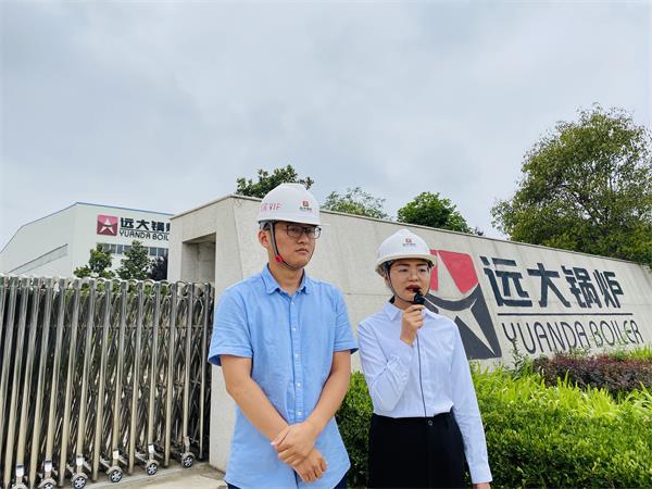 远大尊龙官网使用访问zd207参展第127届广交会线上展会