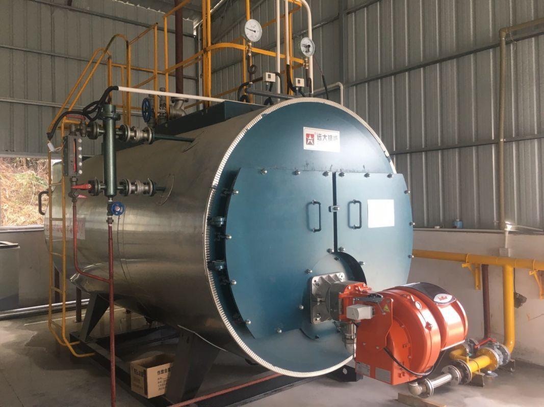 洗涤厂2吨燃气尊龙客服运行现场