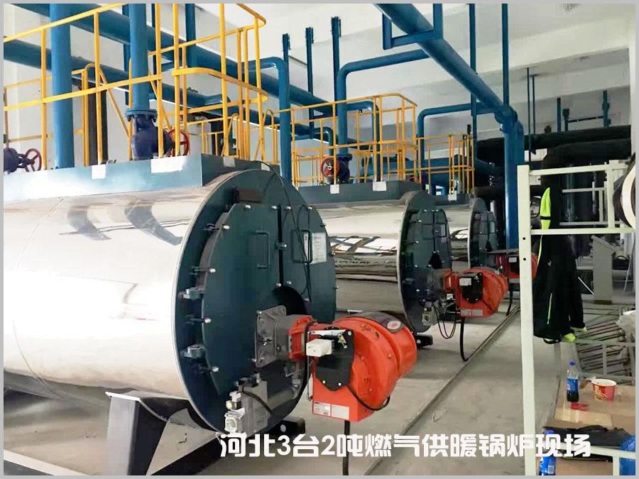 远大尊龙官网使用访问zd2072吨燃气热水尊龙官网使用访问zd207运行现场